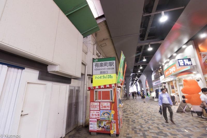 jr-yurakucho-station