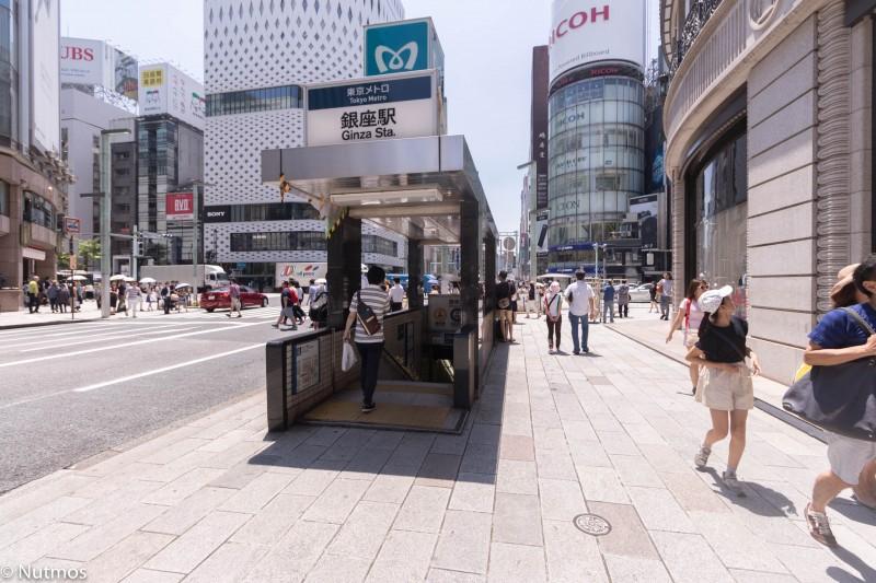 tokyo-metro-ginza-station