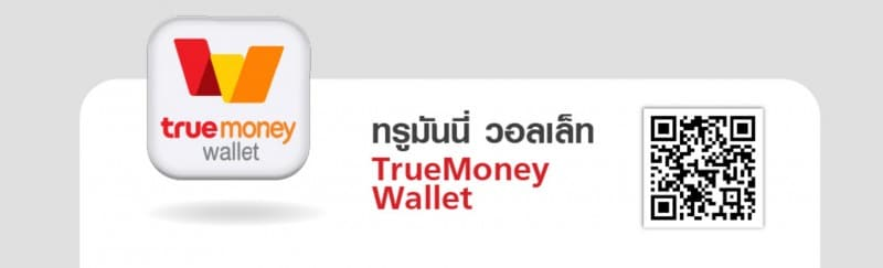 truemove-h-sim-prepaid-dd-4