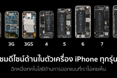 iphone-inside-10-year-breakdown 2