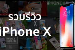 iphone-x-reviews-first-impressions-roundup