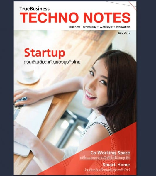 true-business-online-magazine-technotes.18 AM