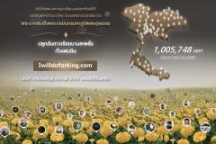 truemove-h-royal-king-king-bhumibol-adulyadej-3