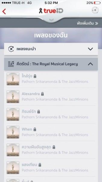 truemove-h-royal-king-king-bhumibol-adulyadej-6