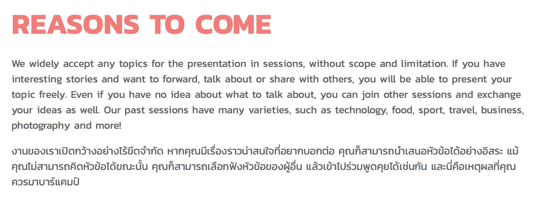 BarCamp Bangkhen 8-1