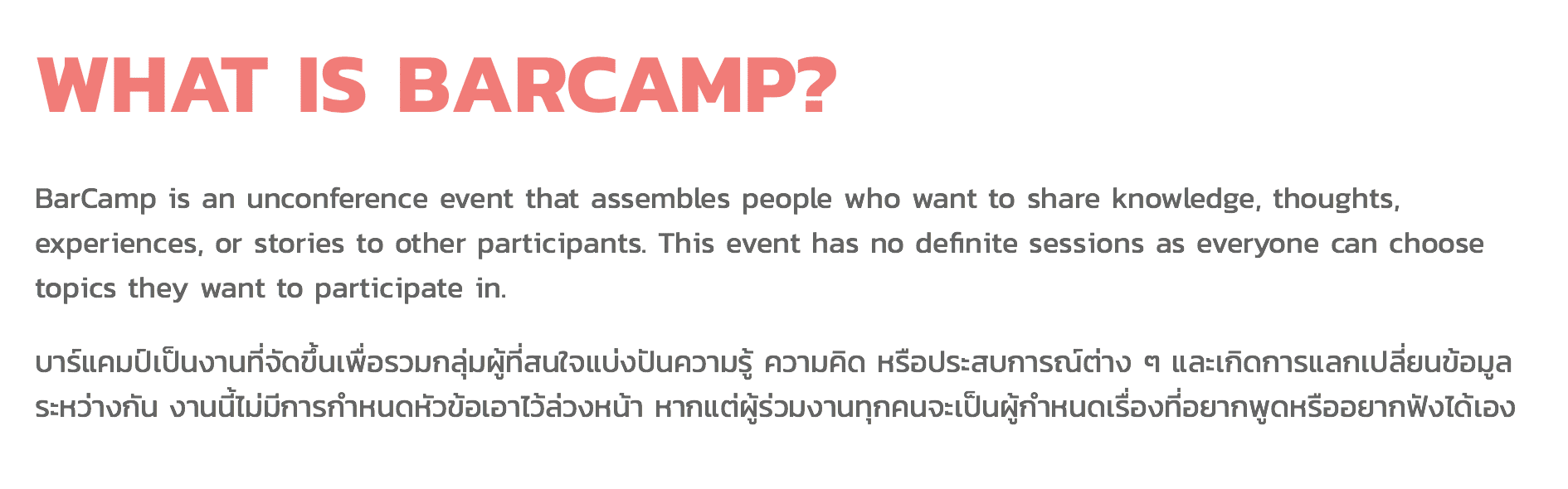 BarCamp Bangkhen 8-2