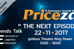 Priceza E-Commerce Awards 2017 3