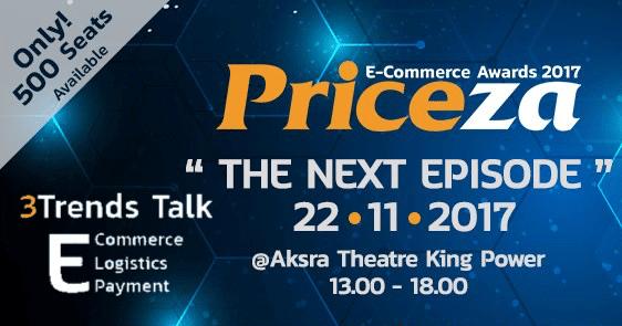 Priceza E-Commerce Awards 2017 3
