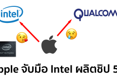 apple-is-leaning-heavily-towards-using-intel-5g-modems-for-future-generation-iphones-report