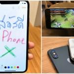 แชร์ประสบการณ์ 2 สัปดาห์กับ iPhone X ใช้จริงแล้วเป็นอย่างไร ? ดีอย่างที่โฆษณาไว้ไหม