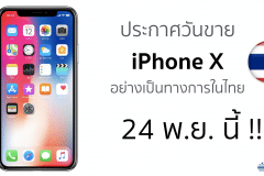 iphone-x-official-launch-thailand-24-november