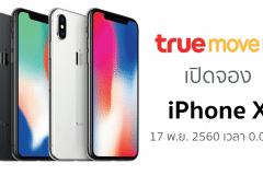iphone-x-pre-order-truemove-h-17-november-2017-at-001
