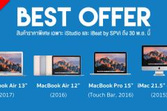 istudio spvi best offer mac discount 2