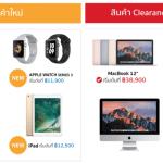 iStudio by SPVi จัดลดล้างสต๊อก MacBook, iMac, Apple Watch ราคาพิเศษในงาน Commart 2017