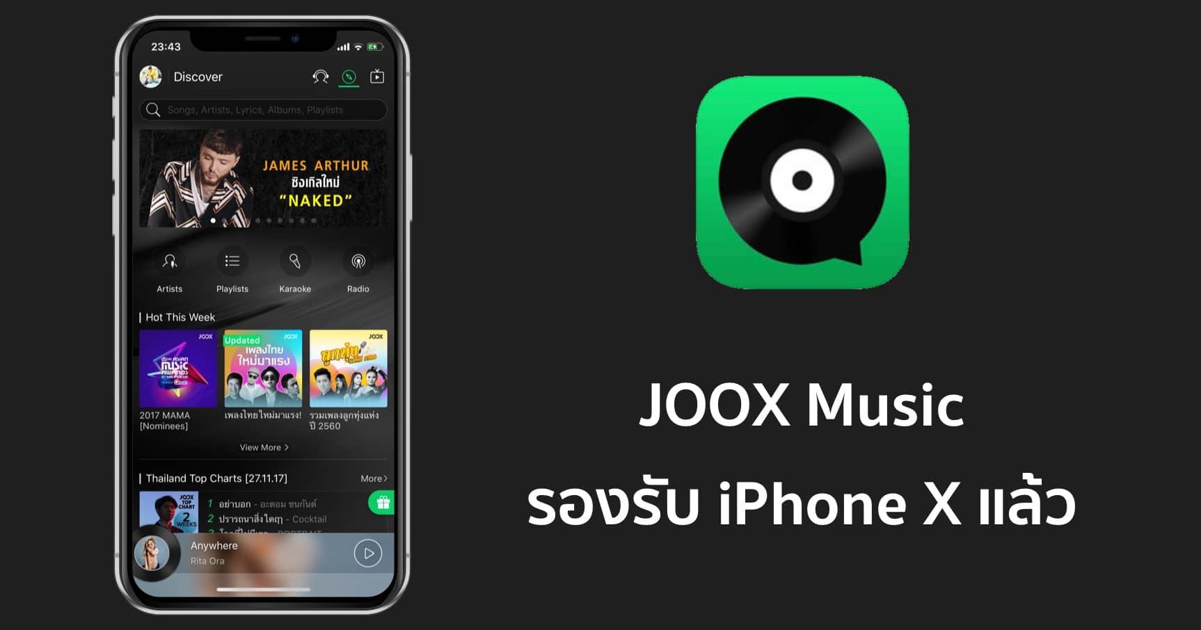 joox music iphone x-1