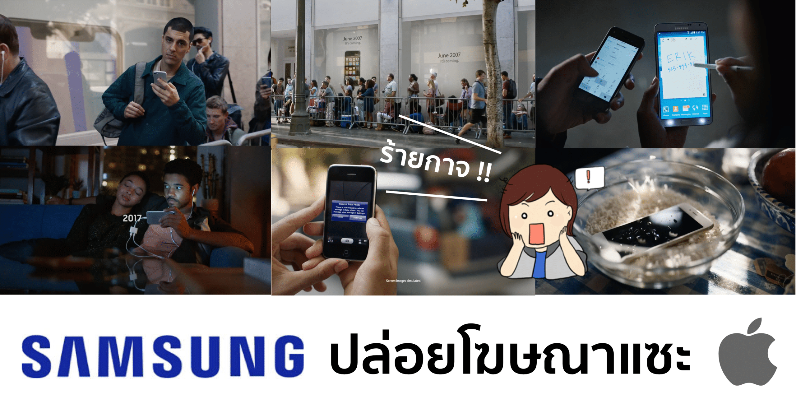new-samsung-galaxy-ad-iphone