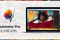 pixelmator pro mac-7