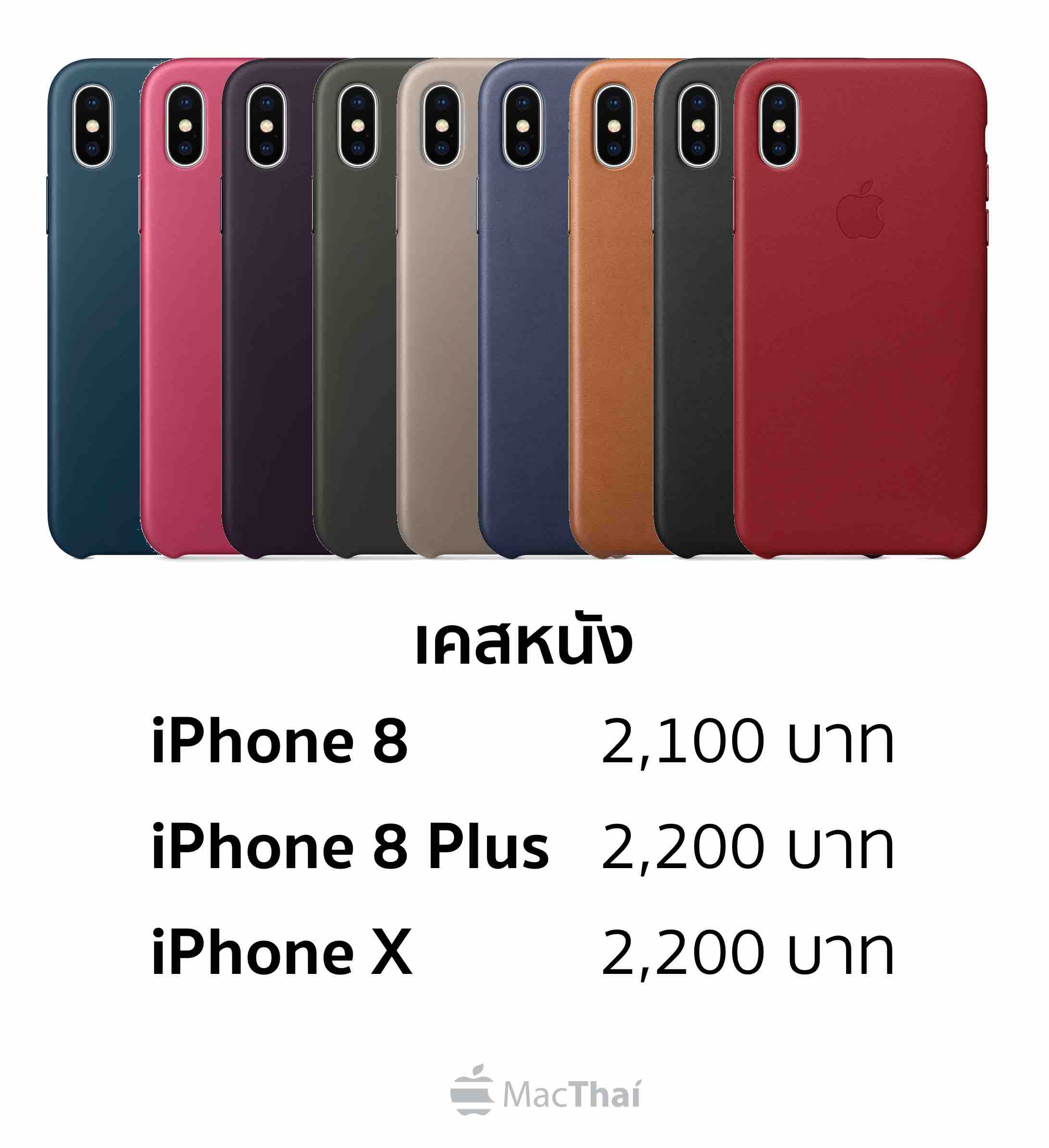 price lather silicone folio case iphone x 8 8 plus-1