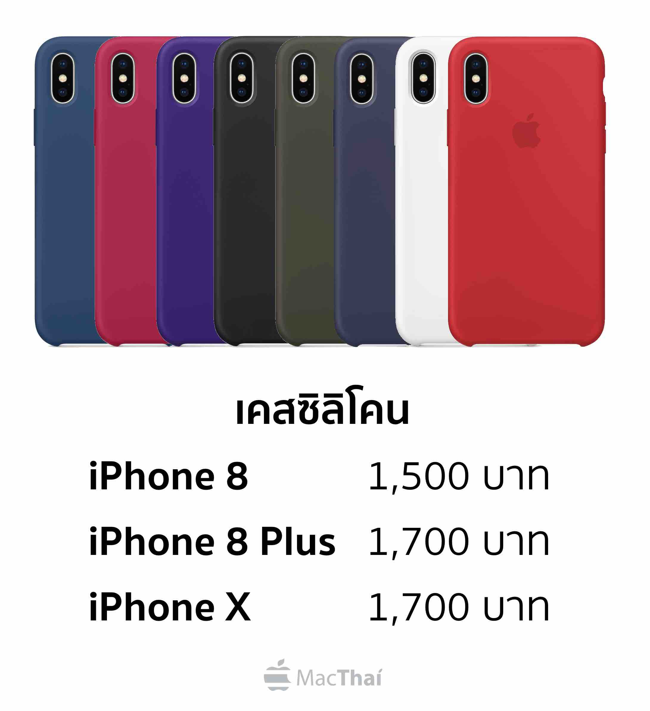 price lather silicone folio case iphone x 8 8 plus-2