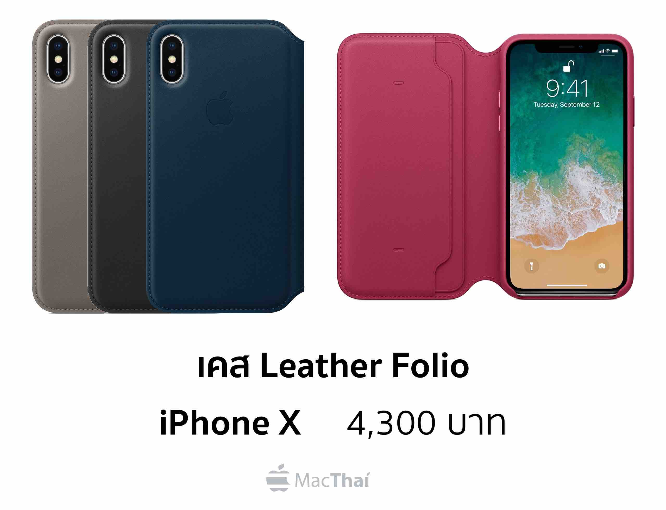 price lather silicone folio case iphone x 8 8 plus-3