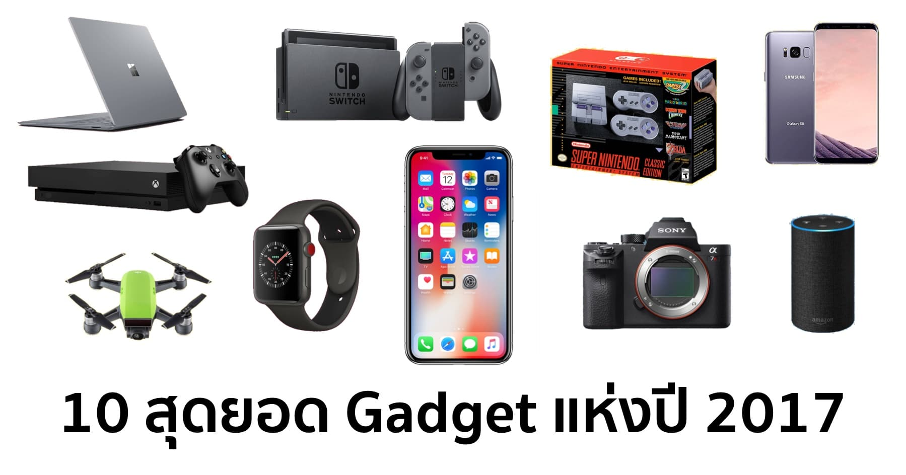 time top-10-gadgets-2017