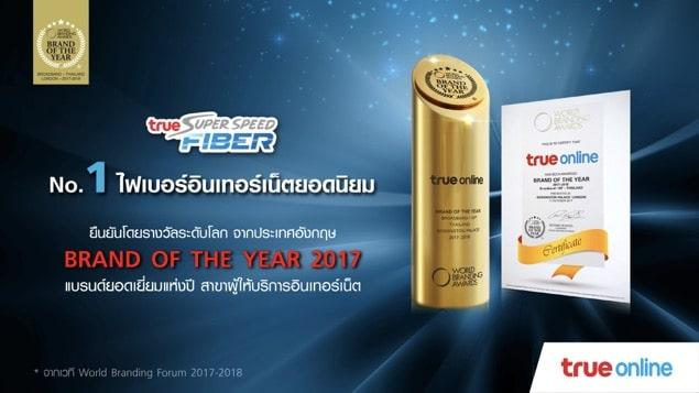 true-online-award