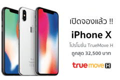 truemove-h-iphone-x-32500-baht-promotion