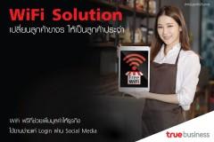 Wifi_solution_PR
