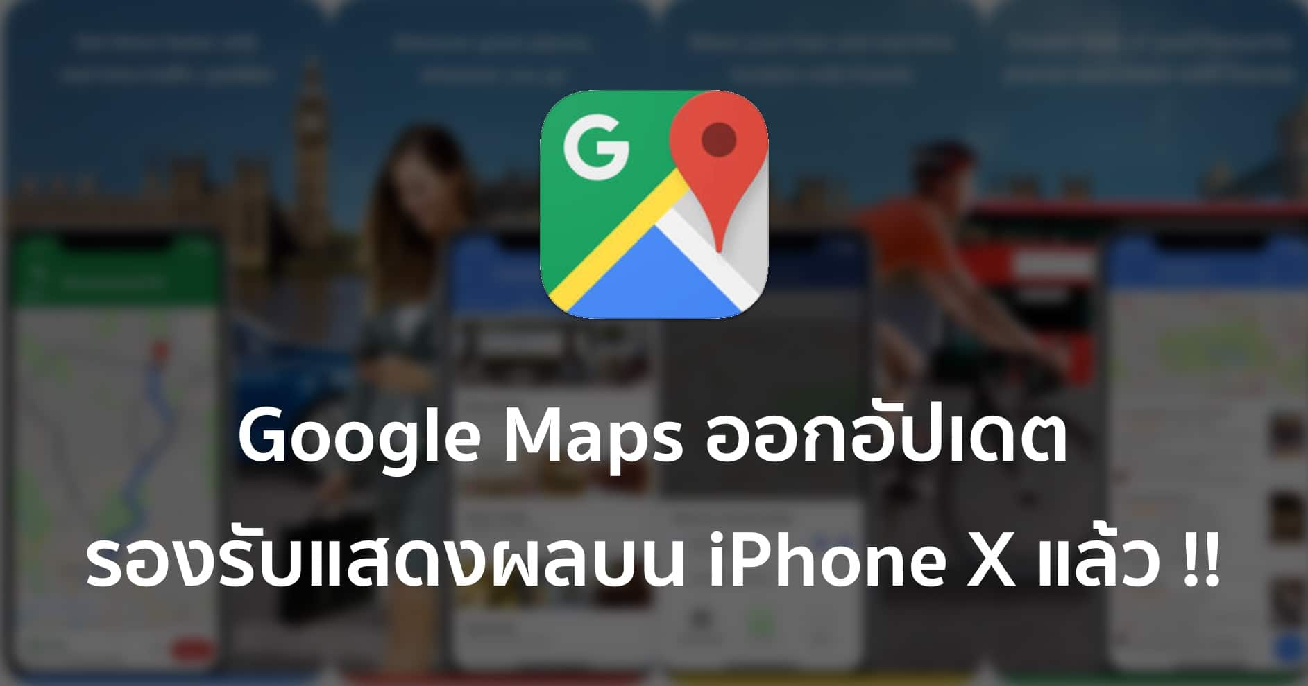 google maps iphone x 3