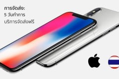 iPhone-x-apple-online-thailand-5 days