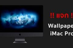 imac_pro_white_background wallpaper