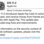 Apple ออกอัพเดต iOS 11.2 แล้ว รองรับระบบชาร์จไร้สายแบบเร็ว แก้ปัญหาเครื่องรีสตาร์ทไม่หยุด