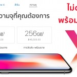 iphone-x-apple-online-th-in-stock