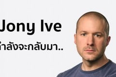 jony-ive-retaking-control-design-team