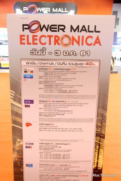 macthai-electronica-2017-the-mall-bangkapi
