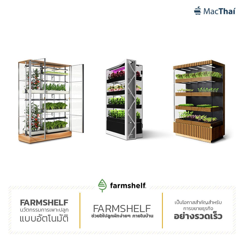 macthai-sansiri-6-global-brand-standard-monocle-farmshelf-justco-hostmaker-onenight-3