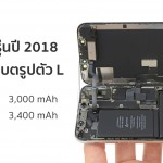 next-generation-iphone-battery-to-feature-onecell-lshaped-design-with-higher-capacity-report