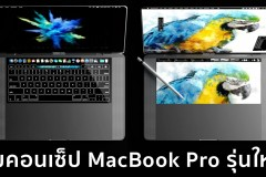 touchscreen-macbook-touchscreen-mac-5