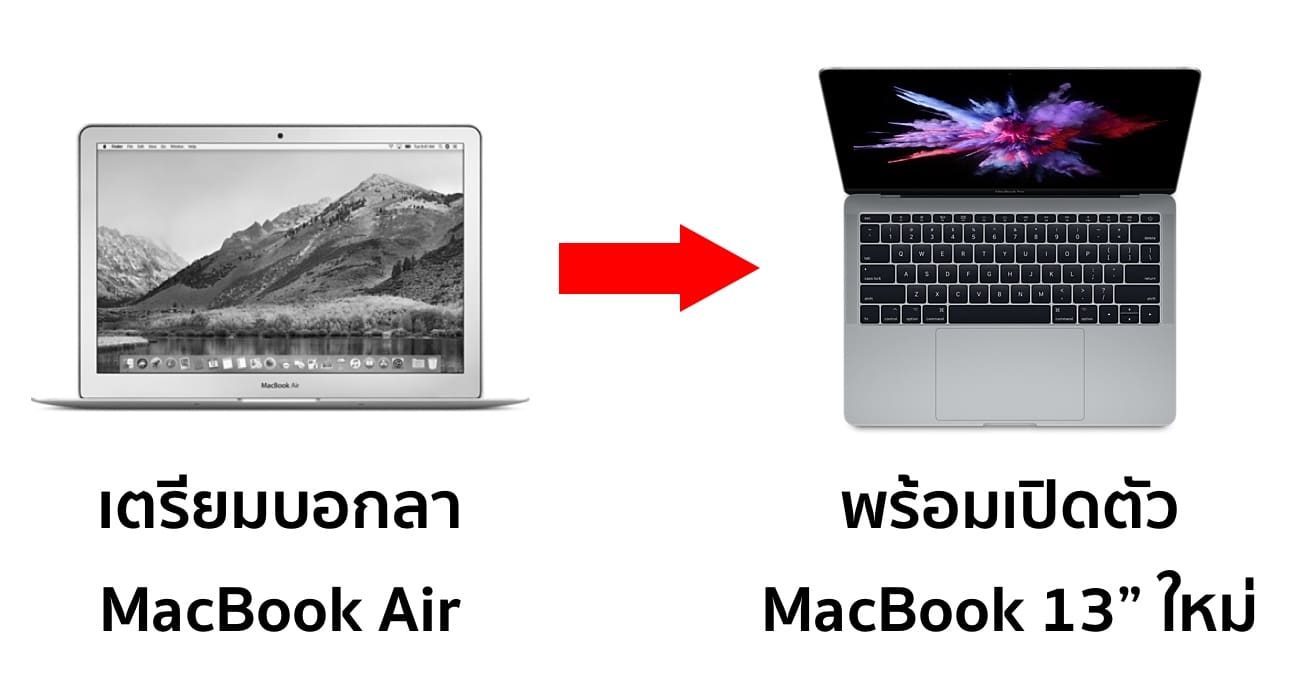 apple-new-entry-level-13-inch-macbook-this-year