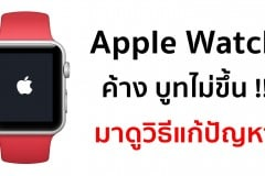 apple watch unbootable