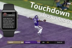 apple-watch-vikings-saints-fans-heart-rate-warning