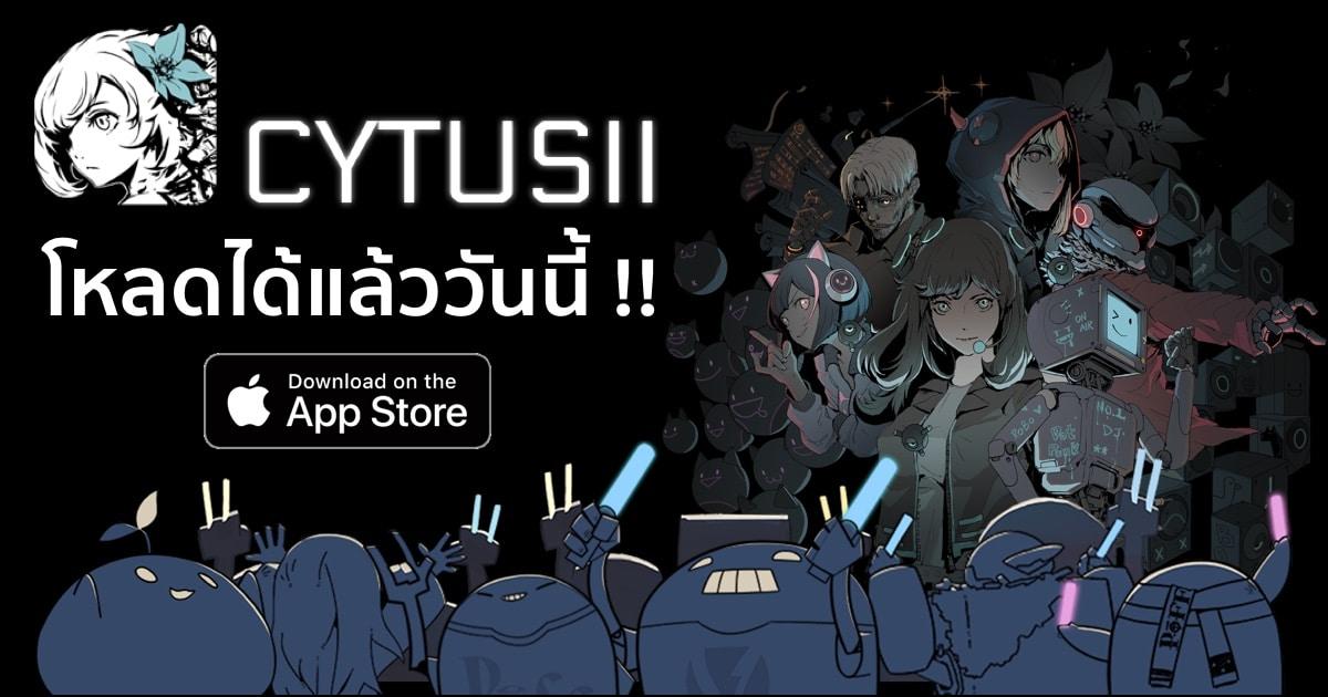 cytus ii 2