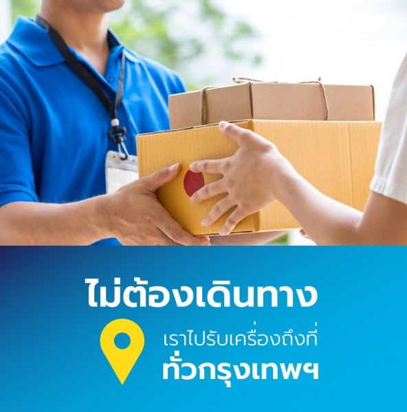 focus-care-macthai-5