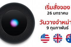 homepod-launches-feb-9-preorders-jan-26