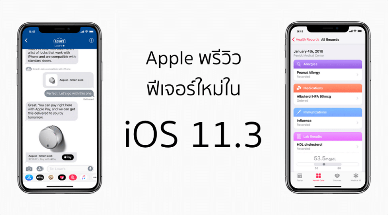 ios-11-3-new-features-hero