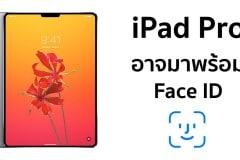 ipad-pro-face-id-ios-11-3-strings
