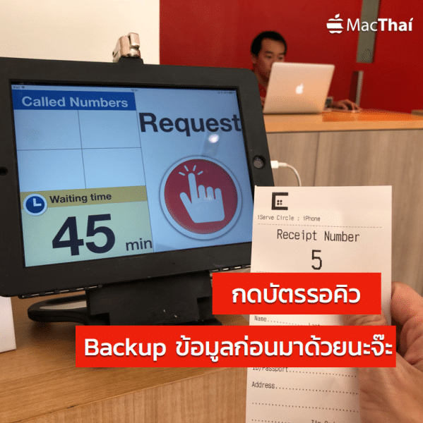macthai-review-iphone-change-battery-4