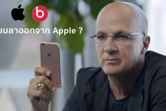 promotional-apple-music-jimmy-iovine 2
