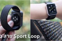 review apple watch sport loop black-featured 2