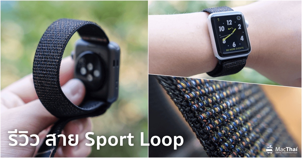 review apple watch sport loop black-featured 2